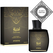 Parfum feminin arab - Eshtyaq - 100ml EDT by Shurouq